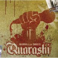 guerilla_disco