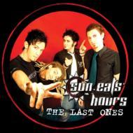 sun_eats_hours
